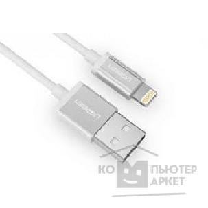 Кабель UGREEN Кабель 2 m USB 2.0 MFI AM / Linghtning 8pin AM, для iPhone5, 6 UG-10814