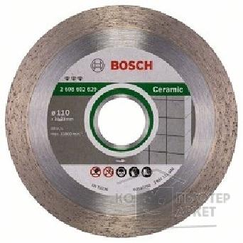 Bosch Bosch 2608602629 Алмазный диск Best for Ceramic110-22,23