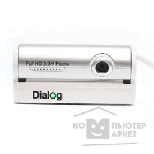 Dialog Веб-камера  WC-33U WHITE-SILVER - 3.0M, Full HD, встр. микрофон, USB 2.0, бело-серебристая