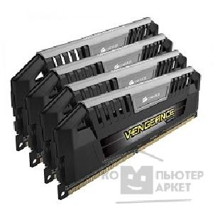 Модуль памяти Corsair  DDR3 DIMM 32GB PC3-15000 1866MHz Kit 4 x 8GB  CMY32GX3M4A1866C9