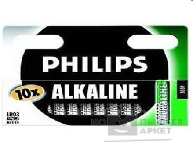 Philips ��. ���.  LR03-10BL box 10 ��. � ��-��
