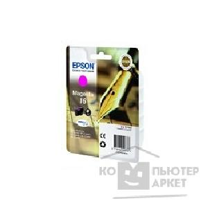 Расходные материалы Epson C13T16234010 16 Magenta  WorkForce WF-2010W cons ink