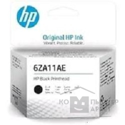 Печатающая головка HP черная 6ZA11AE/HP 6ZA11AE 6ZA11AE