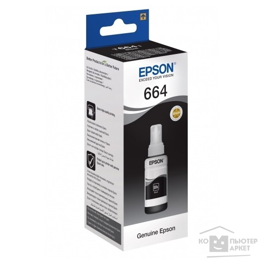 Epson C13T66414A