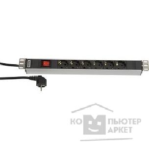 Hyperline SHT19-6SH-S-2.5EU
