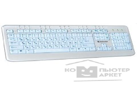 Клавиатура Defender Keyboard  Galaxy 4710 Sl Silver , USB подсветка, 15 доп. кнопок [45020]