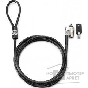 HP [T1A62AA] Lock Keyed Cable Lock 10mm /HP T1A62AA T1A62AA