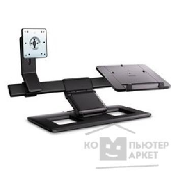 Опция для ноутбука Hp AW662AA  Display and Notebook Stand