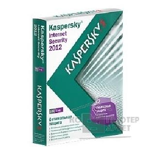 Программное обеспечение Kaspersky KL1843RXEFS  Internet Security 2012 Russian Edition. 5-Desktop 1 year Base DVD box