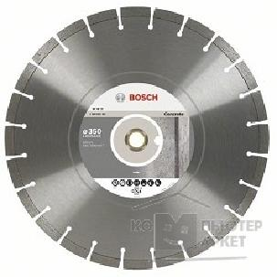 Bosch Bosch 2608602563 Алмазный диск Expert for Concrete450-25,4