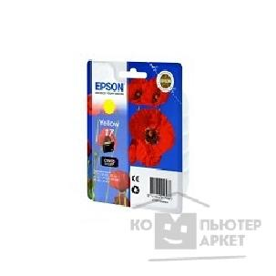 Расходные материалы Epson C13T17044A10  17 YE  Expression Home XP-33 / 103 / 203 / 207 / 303 / 306 / 403 / 406 cons ink