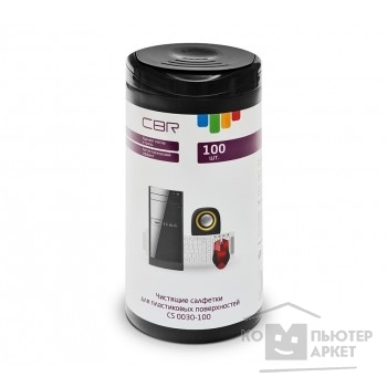 CBR CS 0030-100, Чистящие салфетки для пластиковых поверхностей, 100 шт., нарезка 110х170 мм, антистатик, срок годности 2 года, туба/CBR CS 0030-100 CS 0030-100
