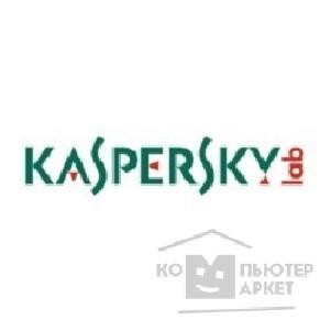 ПО Антивирусы Касперский (электронные ключи) Kaspersky KL1919RUCFR  Total Security - Multi-Device Russian Edition. 3-Device 1 year Renewal Retail Pack