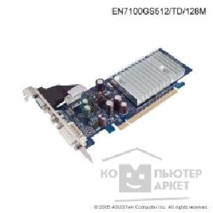 Видеокарта Asus TeK EN7100GS512/ TD 128Mb DDR2, GF 7100GS DVI, TV-out PCI-E