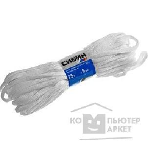 СИБИН Шнур хозяйственный , полиэфирный, длина 25 м, диаметр - 6мм [50266]/СИБИН 50266 50266