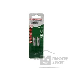 Hammer Пилка для лобзика  Flex 204-132 JG MT T118BF 2pcs  тонкий металл, 50мм,шаг 2.0, BiMET, 2шт [62735]