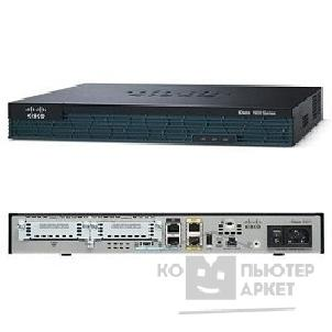 Сетевое оборудование Cisco 1921-SEC/ K9 1921/ K9 with 2GE SEC License PAK 512MB DRAM 256MB Fl