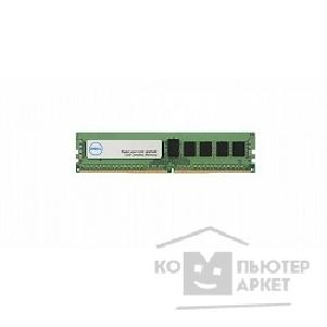 Dell Память  DDR4 16Gb 1x16GB RDIMM Dual Rank 2133MHz - Kit for G13 servers 370-ABUGt / 370-ABUG / 370-ABUK