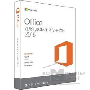 Программное обеспечение Microsoft 79G-04322  Office Home and Student 2016 Russian Russia Only Medialess