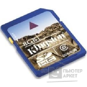 Карта памяти  Kingston SecureDigital 8Gb , SD6/ 8GB CR SDHC
