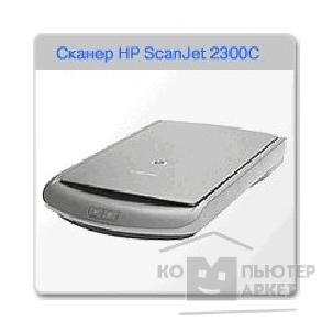 Сканер Hp ScanJet 2300C