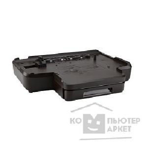 Опция Hp CQ696A Лоток Officejet Pro 8100 2nd Tray