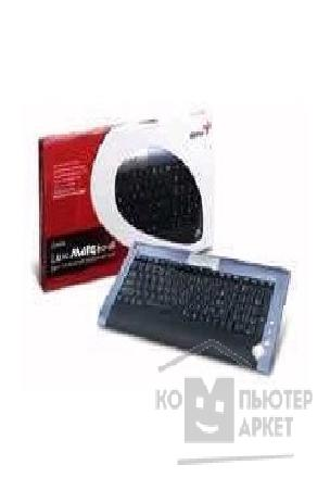 Клавиатура Genius Keyboard  LuxeMate Scroll PS/ 2, Multimedia
