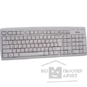 Клавиатура Dialog KS-101WP, Standart Keyboard, PS/ 2