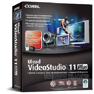 Программное обеспечение Corel VS11PLRUSPC VideoStudio 11 Plus RUS