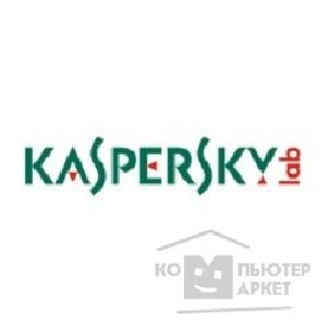ПО Антивирусы Касперский (электронные ключи) Kaspersky KL1941RUEFR  Internet Security - Multi-Device Russian Edition. 5-Device 1 year Renewal Retail Pack