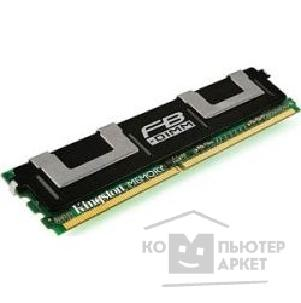 Kingston DDR-II-FB 4GB (PC2-5300) 667MHz
