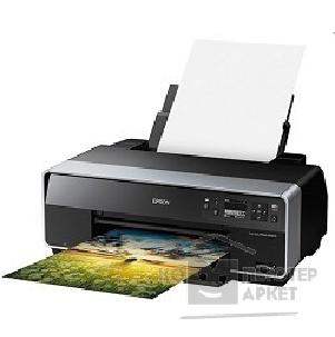 Принтер Epson Stylus Photo R3000 C11CA86311