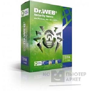 Dr. Web ПО DR.Web Security Space 3 ПК/ 1 год BHW-B-12M-3-A3/ AHW-B-12M-3-A2