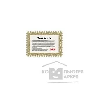 Аксессуары APC by Schneider Electric APC WEXTWAR1YR-SP-04 1 Year Extended Warranty