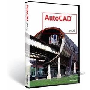 Программное обеспечение Autodesk AutoCAD 2008 Commercial New NLM EN