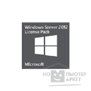Программное обеспечение Hp Microsoft Windows Server 2012 5-User CAL Pack 701606-A21