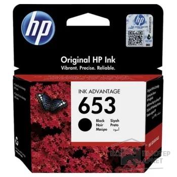 Картридж HP 653 струйный черный (360 стр) [3YM75AE#BHK]/HP 3YM75AE#BHK 3YM75AE#BHK