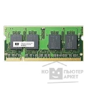 HP RAID адаптеры и опции Hp 631922-B21  512MB Dynamic SA FBWC for B120i/ B320i in ML/ DLs Gen8 incl. cable&cache module