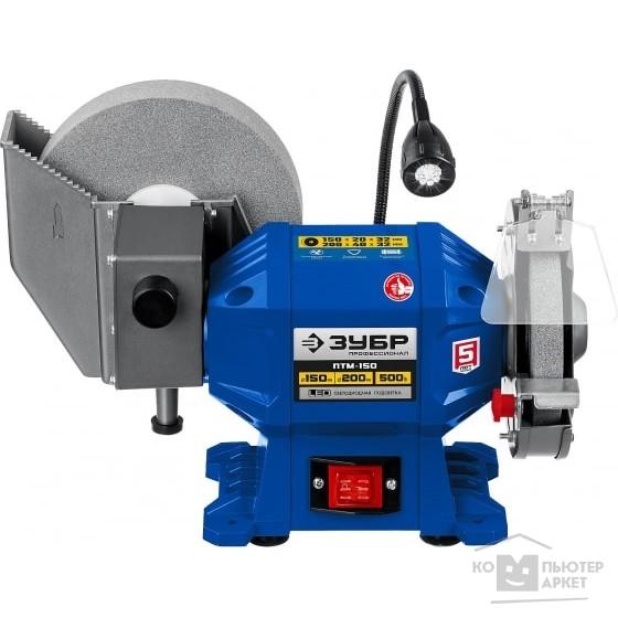 ЗУБР Заточной станок для мокрого и сухого шлифования, d150 / d200 мм,  500 Вт [ПТМ-150]/ЗУБР ПТМ-150 ПТМ-150