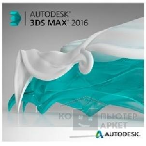 Программное обеспечение Autodesk 128H1-G15111-1001  3ds Max 2016 Commercial New SLM
