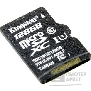 Карта памяти  Kingston Micro SecureDigital 128Gb  SDC10G2/ 128GBSP