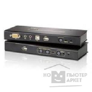 Переключатель Aten CE800B- A7-G Удлинитель, SVGA+KBD/ ­MOUSE USB+AUDIO,250 метр,HD-DB15+3xUSB A-тип+ 2x MINIJACK,Female,cKVM-шнуром,Б.П.220>5.3V, доп.USB порт только для Flash Drives;доп. USB порт B-тип/ ­Fe