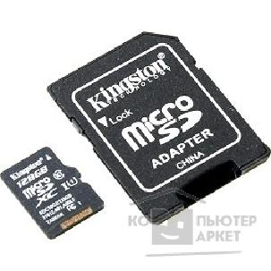 Карта памяти  Kingston Micro SecureDigital 128Gb  SDC10G2/ 128GB