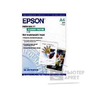 Бумага широкоформатная HP Epson S041126  Photo qualitty glossy paper A4, 20 листов