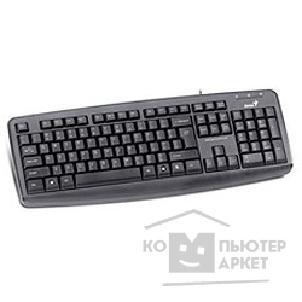 Клавиатура Nakatomi Navigator KN-02U Grey USB