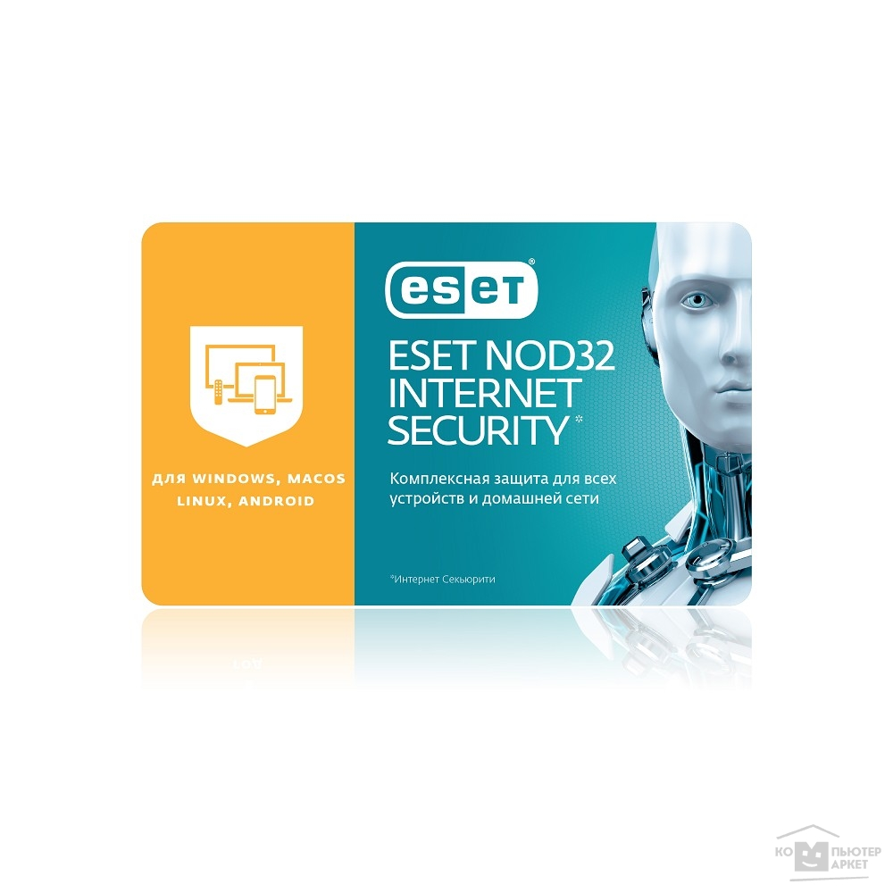 Eset ПО  NOD32 Mobile Security 3ПК/ 1 год NOD32-ENM2-NS CARD -1-1