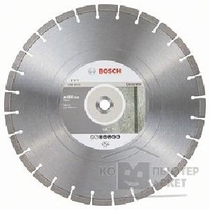 Bosch Bosch 2608603761 Алмазный диск Expert for Concrete400-20