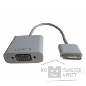 Переходник Espada Конвертер Ipad/ Iphone 30pin to VGA, HPADVGA, box