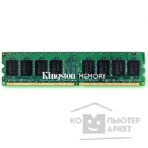 Модуль памяти Kingston DDR-II 2GB PC2-6400 800MHz [KTH-XW4400C6/ 2G]