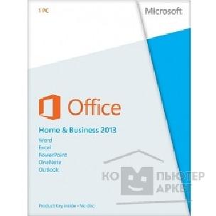 Программное обеспечение Microsoft T5D-01598 Office Home and Business 2013 32/ 64 English CEE Only EM DVD
